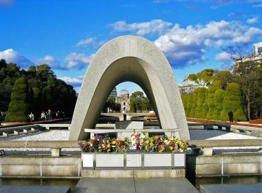 Le parc mémorial de la paix et le musée Hiroshima