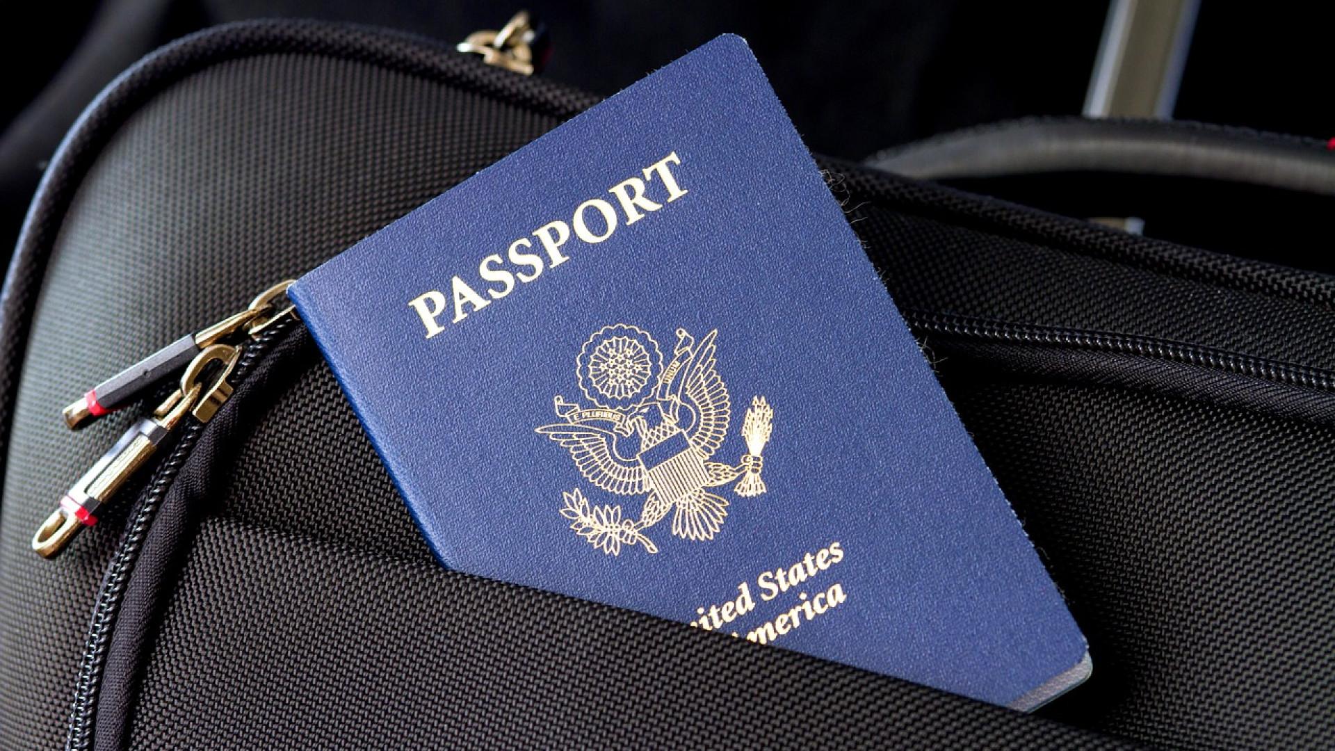 Formulaire demande de visa pour la France